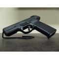 USED: Ruger SR9 9mm