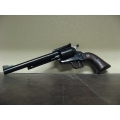 "USED: Ruger Super Blackhawk 7.5"" .44Mag"